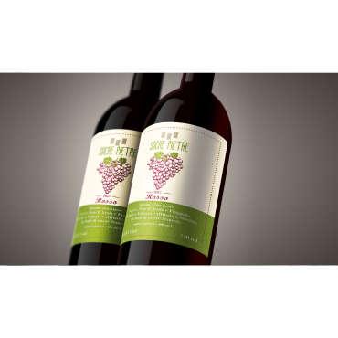 Wine SacrePietre
